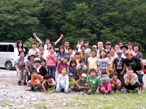 camp2012-1.jpg